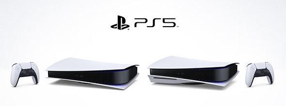ps5通常版とデジタル・エディション